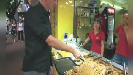 美食猎奇: 老外在广州吃牛杂一口下去被美食折服