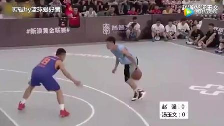 街头篮球场, 北京东单的赵强把CUBA校队队长打爆了, 炒菜进攻无解