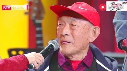 92岁老人坐8个小时火车听孙子唱歌, 台下美女评委