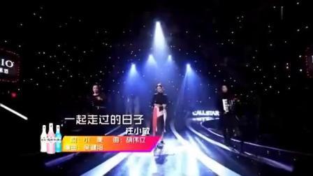 美女翻唱刘德华一首歌曲《一起走过的日子》人