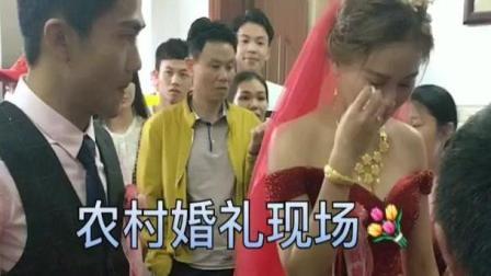真实婚礼: 海南风俗结婚都有三金四金, 羡慕新娘