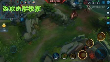 游戏幽默视频: 王者峡谷偶遇东方不败