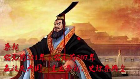 戳进来涨知识: 《中国历史年表》, 各朝代更迭一