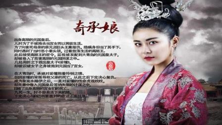 中国历史上有一外国皇后, 嫁给中国皇帝后, 却建
