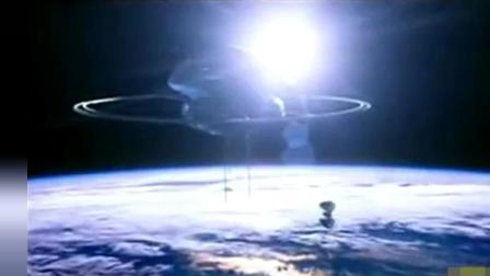 科技探索: 美国科学家说外星人曾经与人类接触过