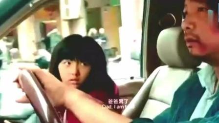 奇闻趣事交警处罚违章车辆最后被小女孩讲的一