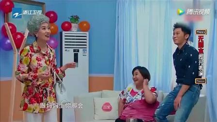 李晨 贾玲 最新小品《宝贝计划》