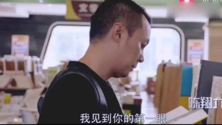 陈翔六点半: 我晕血, 快人工呼吸救我