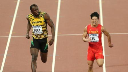 38秒19! 中国队创历史! 4x100米苏炳添率队绝杀对手