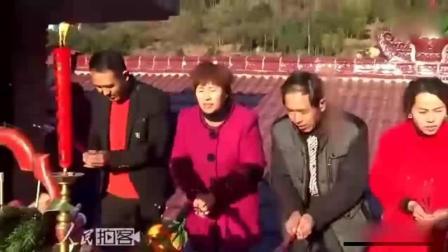 婚礼记实: 浙江农村结婚风俗, 双喜临门送子仪式