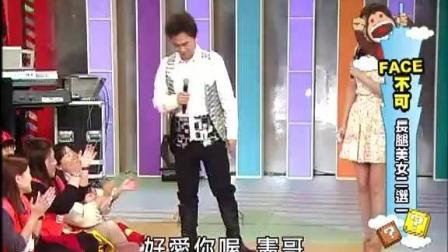吴宗宪在综艺节目上爆笑讲述追女友秘诀!