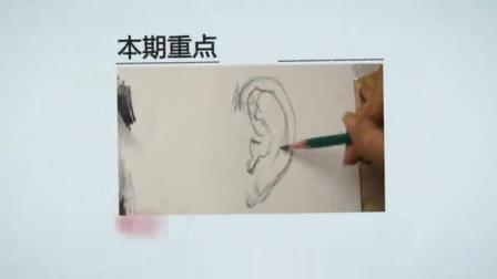 杭州色彩教学视频简单的油画教程视频教程, 油画