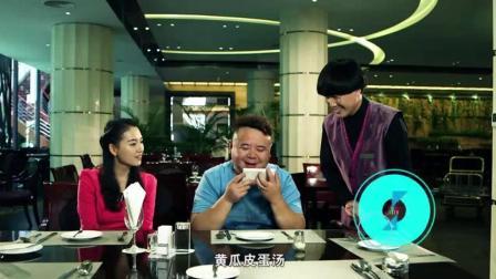 陈翔六点半: 你们这是欺骗消费者说好的黄瓜皮蛋