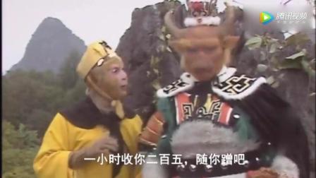 西游记搞笑视频最新之孙悟空蹭WIFI
