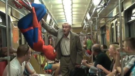 搞笑蜘蛛侠现实版, 你是逗我玩的么?