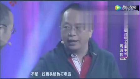岳云鹏找郭德纲加薪, 真是搞笑了