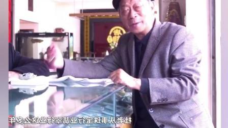紫色翡翠手镯开价10万, 不料遇到鉴定专家, 这下