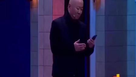 郭冬临2018最新搞笑小品 丢手机引发风波贼搞笑了