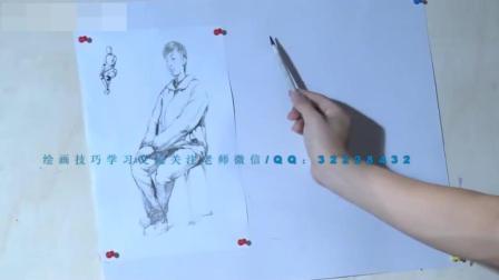 静物色彩教程视频素描入门第16课, 油画教程入门