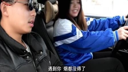 四川搞笑视频 看傻妞如何气疯驾校教练