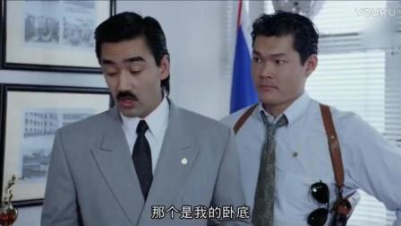 吴孟达周星驰经典电影之经典搞笑片段- 达叔装的