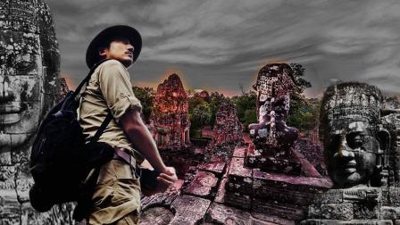 冒�U雷探�L �歉缈�U墟深洞探秘 柬埔寨