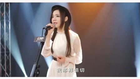 广东美女翻唱陈晓东《一万年》好听的粤语歌送