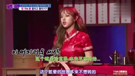 程潇在韩国综艺表演特技, 网友: 怪不得是《偶像