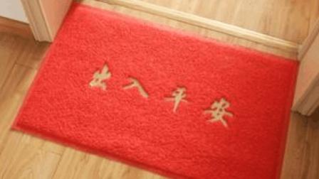 家里地垫脏了怎么清洗? 教你一招, 简单方便
