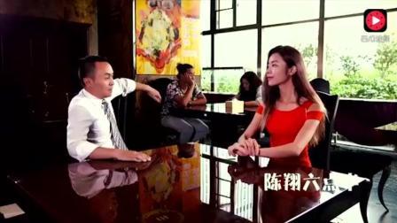 陈翔六点半 老婆叫来老丈人给我上课