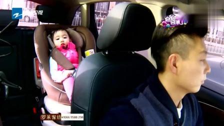 奧莉癡迷玩手機 看李小鵬如何不讓他玩手機 寶媽們都可以看看