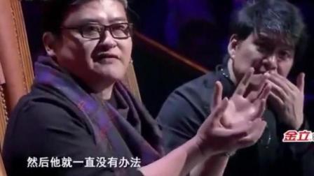 杨坤弟弟瞒着哥哥献唱原创, 评委都惊呆了, 真不愧是杨坤的弟弟!