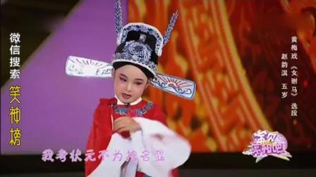 小�蚬屈S梅�蚺���R�x段(�w�淇)