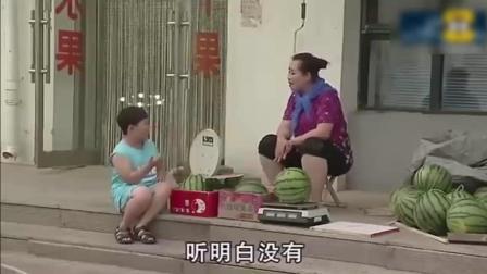 小孩去买西瓜, 被人忽悠, 太爆笑了,  原版