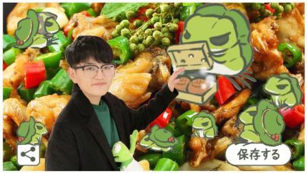 「大胃王阿伦」蛙儿子不回家的真相就在这里了