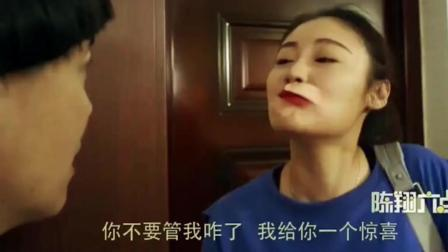 陈翔六点半: 老婆你真好! 为了给我买iPhoneX, 嘴巴
