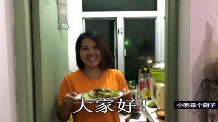烧肉葫芦瓜, 这道菜厉害了, 看了都想张开嘴巴, 吃完笑个不停!