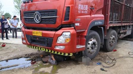 大货车撞倒一家3口, 没下车却反复碾压, 司机装无辜: 我没看见