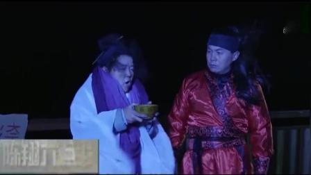 陈翔六点半: 茅台过奈何桥, 觉得孟婆汤味道好