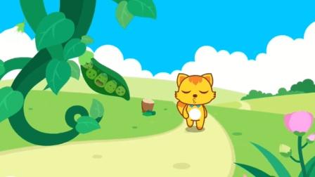 猫小帅故事一个豆荚里的五粒豆