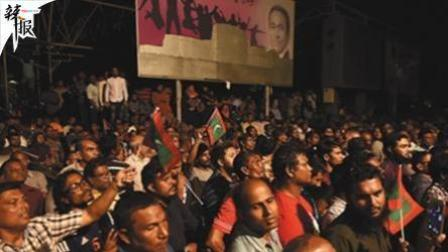 马尔代夫全国实行15天紧急状态
