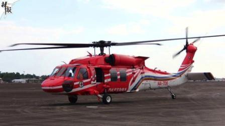 台湾一架救援直升机疑似坠海