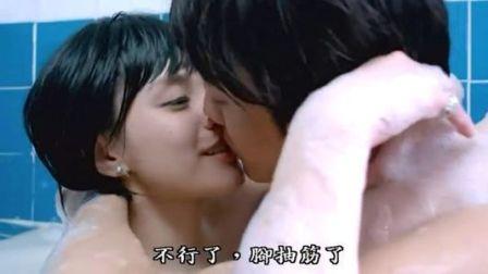 电影《前度》向佐阿娇激情戏精彩视频片段