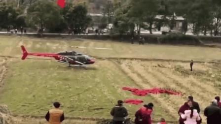 每人2万!直升机赶春运