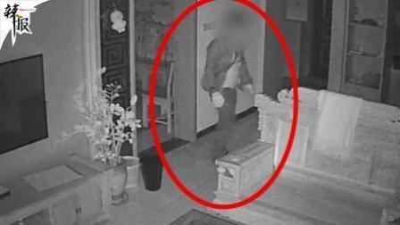 小偷入室盗窃偷走整个保险箱