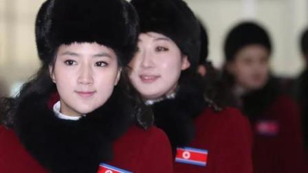 金正恩胞妹欢送颜值超高的美女啦啦队赴韩, 她随