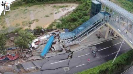 广东佛山一路段塌陷8人死亡
