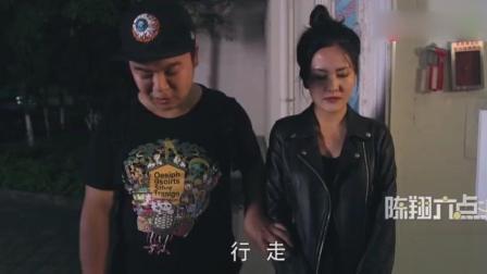 陈翔六点半: 猪小明去纹身, 因太脏过了2个小时还