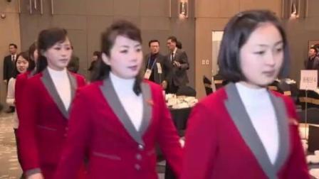 韩国7号设宴招待朝鲜美女啦啦队
