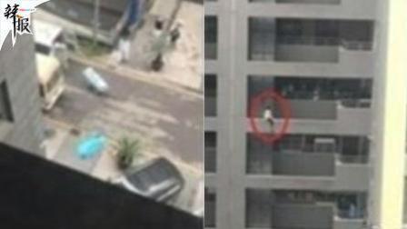 女子跳楼未遂 结果对面楼邻居先坠亡